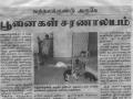 Parasparam_news1