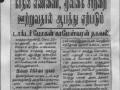 Parasparam_news4