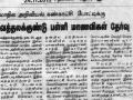 Parasparam_news5